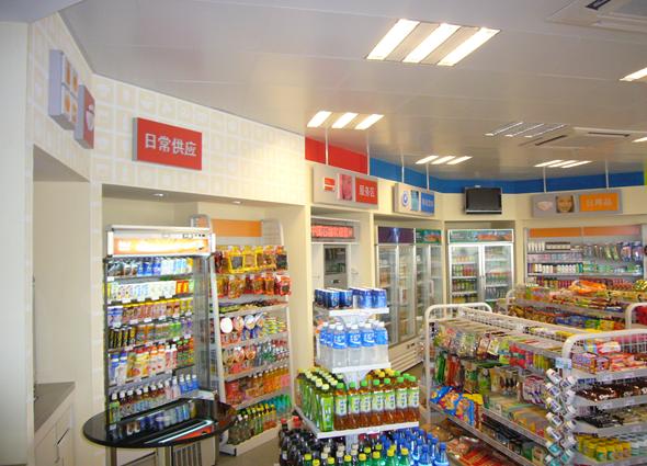 首页 中国石油加油站便利店展示产品